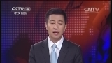 [中国新闻]吉林部分地区降水量创1951年以来最少