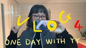 VLOG.04 One Day With Me | 流水帳 | 吃飯學習喂貓和隨便拍拍