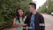陈翔六点半:最爱撒娇的辣眼女主角 #陈翔六点半# @六点半变变