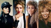 历年最强女性专辑 1980年代 第二期 八十年代每年销量最高的女歌手专辑