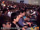 华南理工大学广州学院校园新闻第101期(下)