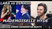 (澳洲创作歌手反应)Dimash and Lara Fabian 《Mademoiselle Hyde》迪玛希reaction