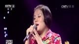 [幸福账单]歌曲《老公你辛苦了》 演唱:山楂妹