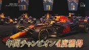 挑战最快速度!本田如何决胜于F1(前半) 最速に挑む!ホンダF1はなぜ勝てたのか(前半)