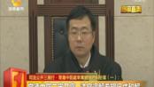 司法公开三湘行 常德中院庭审离婚财产纠纷案(一):夫妻经判决离婚 对一艘船舶分割仍存争议
