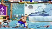 SFV AE Boltstriker_I (Vega) VS Tjommmi (Ryu)
