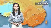 2月21日天气预报 北方大部气温小幅波动 南方大部升温明显