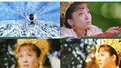 【哈欧拉之歌】小美人(莫儿)歌唱(中字/1998年)【摩斯拉3:魔王基多拉来袭】(小林惠 饰)配乐:ハオラ モスラ(モル Ver.)