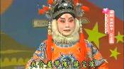 丁良生、李小锋《苏武牧羊》选场(1997年录)