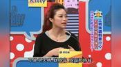 台湾节目:台湾上班族太幸福,请生理假和病假都带半薪!