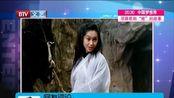 《大话西游3》开拍引质疑 唐嫣造型被吐槽