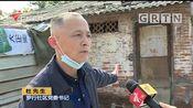 佛山 南海区:街坊防疫点被阻拦进村 不承认区府电子通行证