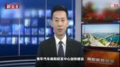 南阳工信局回应水氢发动机:尚未认证验收 消息发布有误