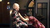 勇敢的心:龙夫人要杀玛利亚,结果龙爷要娶她,这下玩命了