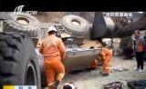 [新闻午报-山西]阳泉 铲车侧翻一人被困 平定消防紧急救援