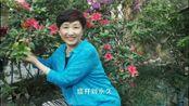 感恩风雨彩虹姐姐的博爱仁心成都丶上海常州彩友欢聚成都祝彩友天下一家情深义长安康