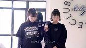 爵士舞《EVE》青岛零基础舞蹈 爵士舞教练班