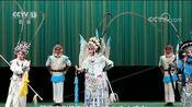 [新闻直播间]国家京剧院克拉玛依文化中心成立