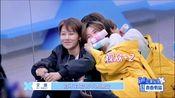 【青春有你2】刘雨昕 陆柯燃,你以为他们是酷酷的女生,并不是!