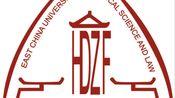 你在b站看录取通知书系列之华东政法大学!