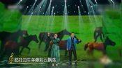一首《牧民歌唱共产党》,表达了草原人民的深情!