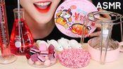 【choa】实验室里的粉红色食物木桶碳火面、书呆子糖果、哈里博(2019年9月29日5时16分)