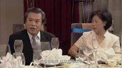 影视:订婚宴双方父母都到场,怎料男方手机关机,女方还说好话