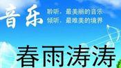 延川远儿广场舞《再唱兰花花》演示和分解动作教学 编舞延川远儿-体育-高清完整正版视频在线观看-优酷
