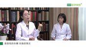 老年人体检时要做好哪些检查项目?-【医学微视】