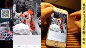 Snapseed 高级教程 用蒙版制作局部彩色的黑白照片特效 双屏演示 年终福利 干货满满 毫无保留 一期就足够的大师班 带你走向技术巅峰