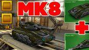 『TO转载』M1场子出现mk8装备