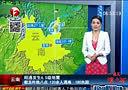 云南:昭通发生6.5级地震 截至昨晚八点 120余人遇难 180失踪[超级新闻场]