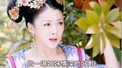 武媚娘:昔日的好姐妹,竟在一起诅咒她腹中胎儿,想让她一尸两命