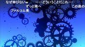 【BOF2011】SOLROS / Grand Thaw [弹幕付]