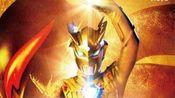 超神迹赛罗第三章(终章) 赛罗十周年纪 念 贝利亚十周年祭典【MAD/剪辑】(跨越时空守护所拥有)