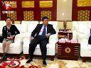 孙志刚会见中国银监会副主席蔡鄂生 101127 安徽新闻联播