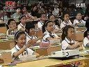 视频: 7《面积和面积单位》——李  荣(河北)     全国第十届深化小学数学教学改革观摩交流会