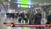 [正午国防军事]广西桂林 东盟防长扩大会反恐专家组联合实兵演习今天开幕