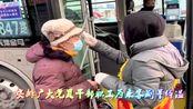 万众一心抗击疫情,抗击疫情,天津公交在行动,共同战疫