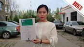 内蒙古女子身份证号遭冒用续:学历学籍已恢复 解开多年心结