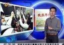 """济宁晚报:""""营养不良""""的营养餐 早安山东 120411"""