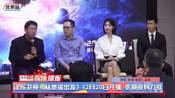 江苏卫视《从地球出发》12月20日开播 张俪现身力挺-北京记者站-娱乐猛料大爆料
