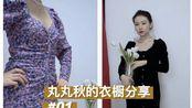 梨形身材女孩如何穿衣才好看呢?ZARA 2020春季新款连衣裙