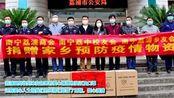全是感动!桂林警方将百万捐赠物资第一时间支援到一线抗疫大军