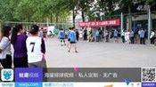 2014哈工大(威海)排球联赛决赛海院V