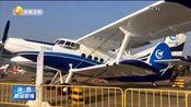[陕西新闻联播]2019年中国国际通用航空大会将于10月17日在陕西举办