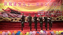 旧莫乡庆祝建党91周年、喜迎十八大文艺晚会VCD第二集