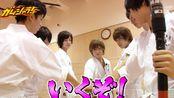 【日综】20140920 Gamushara ガムシャラ #22(生肉)