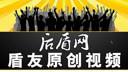 13_photoshop_cs3--橡皮擦、模糊、减淡等工具详解 [houdunwang.com]