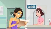 一起吃饭、玩亲亲会传染乙肝吗?告诉你该怎样和乙肝病人相处